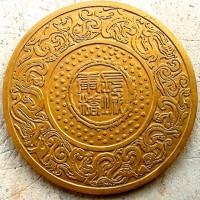 Briscover China