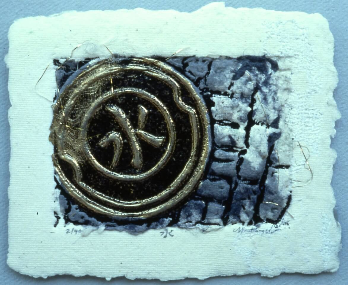 Oriental Symbol